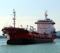 Ships and Commercial Vessels for Sale - Go Shipping